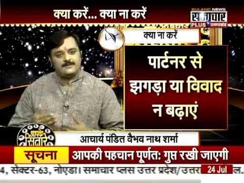 Surya Sadhana Mantra For Success, Name, Fame, Health, Wealth, Prosperity, Social Status