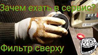 Моторное масло для фольксваген поло седан