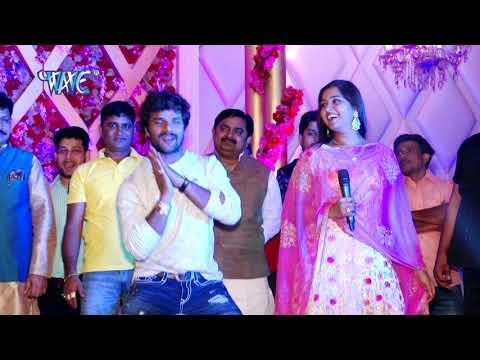 Pawan Singh और Khesari Lal Yadav का जबरदस्त डांस - काजल राघवानी ने दिया पूरा साथ