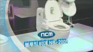 로얄통상 비투몰 NCM 블루밍비데 홈쇼핑 방송분