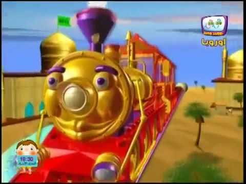 تحميل انشودة القطار السريع نزار القطري mp3