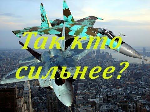 Американский F-22 'Раптор'
