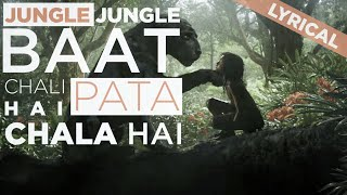 The Jungle Book song lyrics