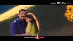 Romantic gana Simba movie HD mein parbhu Gupt YouTube