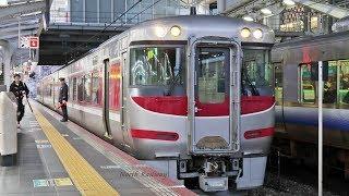 【189系】 特急「かにカニはまかぜ」 大阪駅発車 / JR西日本