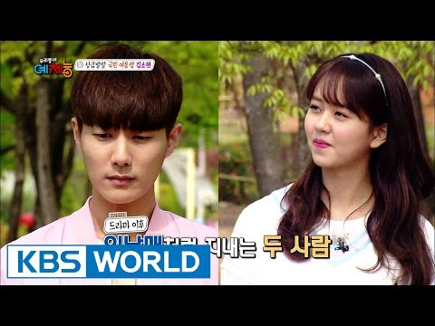 Cool Kiz on the Block | 우리동네 예체능 - A Special Guest [ENG/2016.05.24]