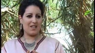 اغنية مغربية جميلة