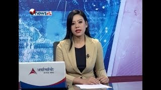 Morning News 7 AM_2074_06_24 – NEWS24 TV