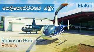Helicopter Review - Robinson R44 Raven Ii, Astro From Elakiri.Com
