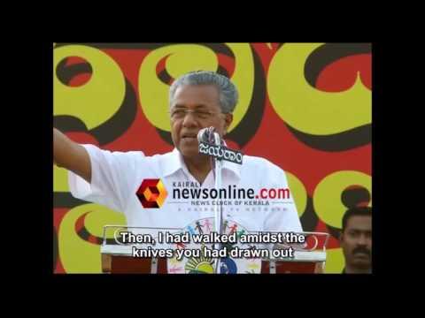 Historic Speech by Pinarayi Vijayan at Mangalore (with English subtitles)
