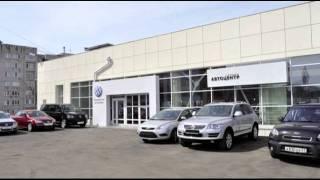 Фото VW Автоцентр.mp4