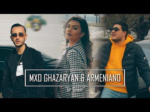 Mxo Ghazaryan ft Armeniano - Ur Gnam (Dj Arsen Remix) (2021)