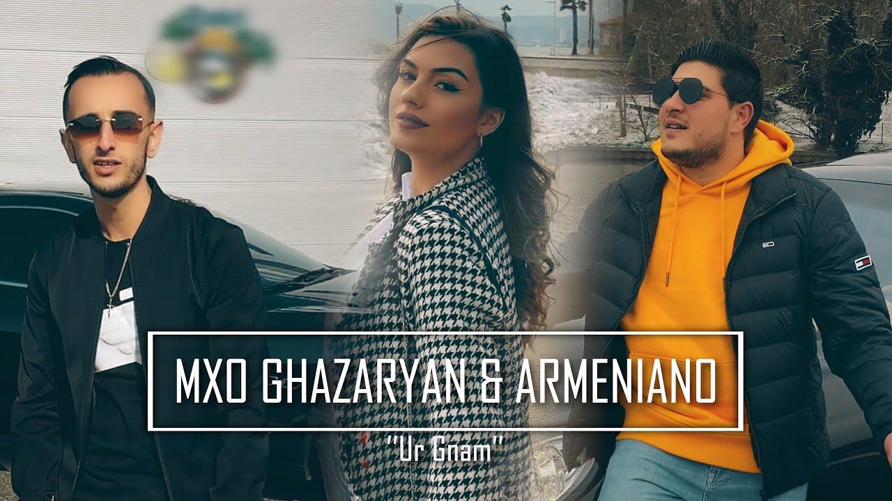 Download Mxo Ghazaryan ft Armeniano -  /Dj Arsen Remix/ 2021 Ur Gnam