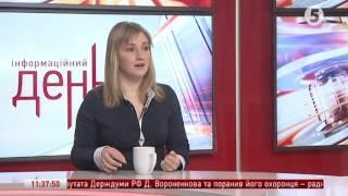 Журналіст розповіла про свої розслідування вибухів на військових складах // ІнфоДень   24 03 17