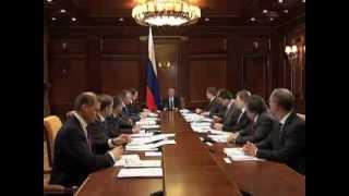 Дмитрий Медведев о стратегии развития ФГУП «Почта России»(, 2013-11-18T11:43:55.000Z)
