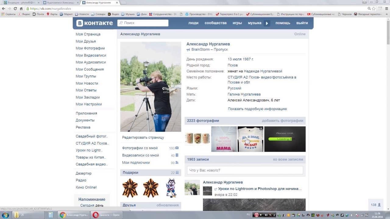 Фото кунилингуса толстушкам вконтакте, смотреть порно видео онлайн здесь!