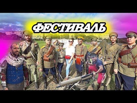 Фестиваль молодёжных культур город Большой Камень  Приморский край