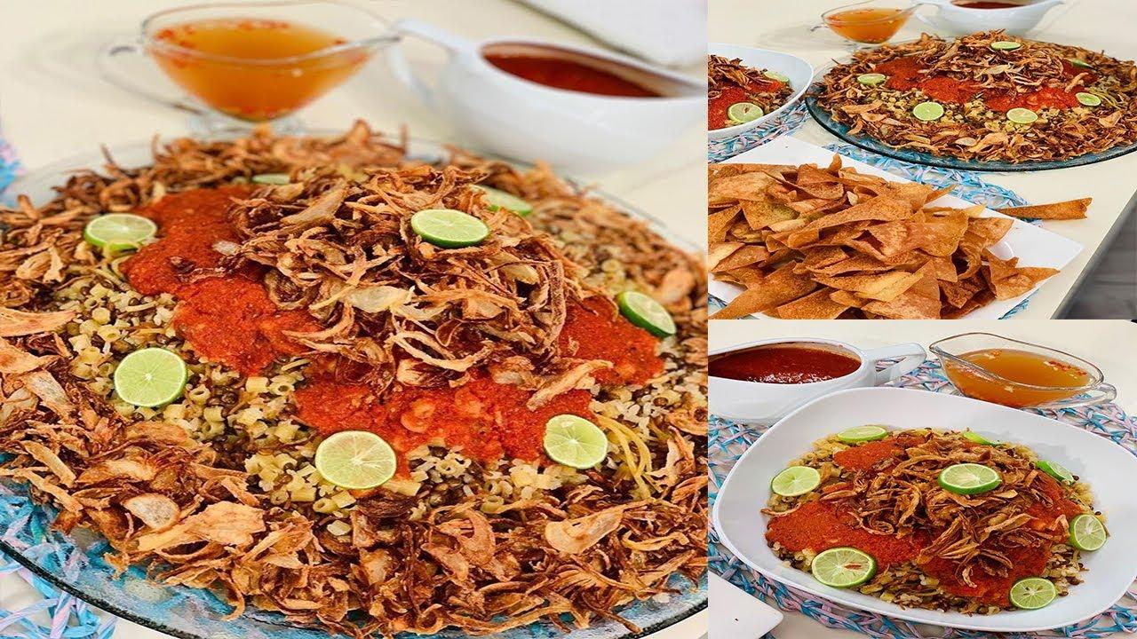 طريقة عمل كشري الحلة الواحدة: الأكلة الشعبية المميزة   العزومة مع الشيف فاطمة  أبو حاتي - YouTube