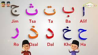 Download Lagu Belajar menghafal dan mengeja huruf hijaiyah dari huruf alif ba ta tsa jim ha kho dal dzal sampai ro mp3