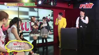2014年2月27日放送の『つんつべ♂ バク音』バックナンバー#123 放送局:...