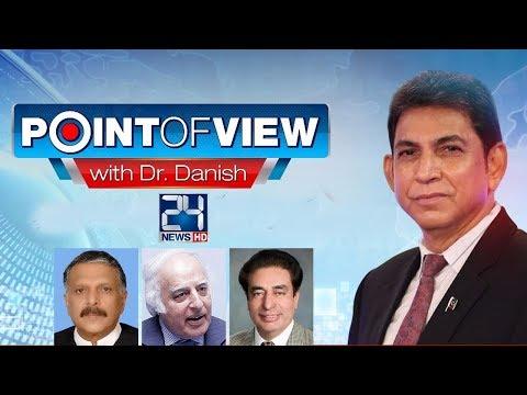 Nawaz Sharif activities in Pakistan | Point of View | 2 November 2017 | 24 News HD