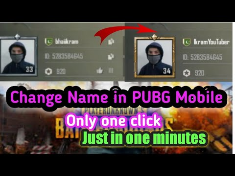 How to change name in PUBG Mobile in one minute