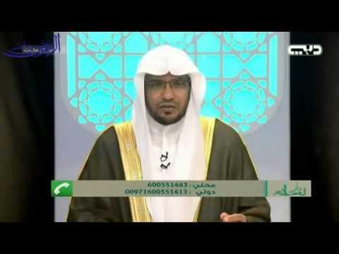 هل تصح التوبة بدون ندم على المعصية ؟! الشيخ صالح المغامسي