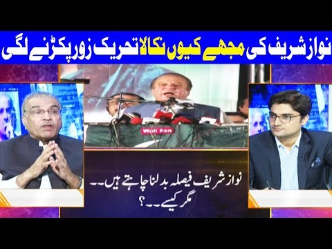 Nuqta E Nazar With Ajmal Jami - 2 May 2018 - Dunya News