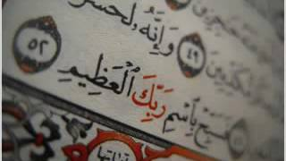 سوره الحشر رواية خلف عن حمزة الشيخ عبد رشيد على صوفي