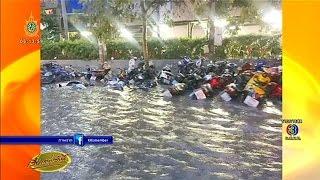 Repeat youtube video เรื่องเล่าเช้านี้ พายุฝนพัดถล่มทั่วไทย โซเชียลฯ แชร์ภาพ จยย. จมน้ำที่ขอนแก่น