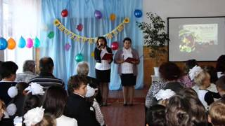 МОУ ООШ№6 г. Аткарска Саратовской области