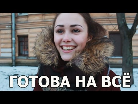 русский знакомство на улице для секса за деньги