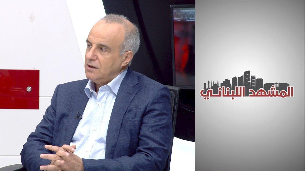 المشهد اللبناني - مدير عام هيئة أوجيرو: وضع الإنترنت غير مطمي?ن تماماً والمهلة لتموز  - نشر قبل 9 ساعة