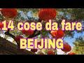 14 COSE DA FARE A PECHINO viaggio in CINA 🇨🇳