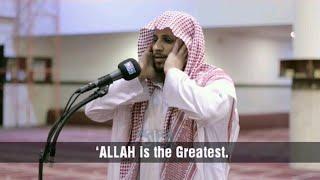 Most Beautiful Azan | Emotional Azan | Heart Soothing By Sheikh Abdullah Al Zaili