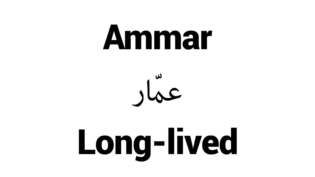 Ammar - Islamic Name Meaning - Baby Names for Muslims