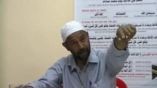 fouad joomun solidariter islamique