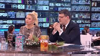 Novo jutro-Dea i Sarapa-Aleksandar Dunic-19.01.2019.
