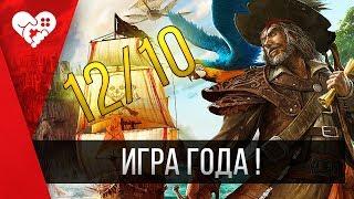 ATLAS | Лучшая игра про пиратов!