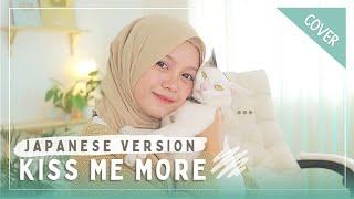 Rainych Kiss Me More Doja Cat Ft Sza Japanese Version Cover