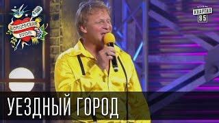 Бойцовский клуб 7 сезон выпуск 11й от 18-го сентября 2013г - Уездный Город