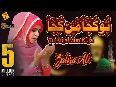 Tu Kuja Man Kuja Naat By Zahra Ali