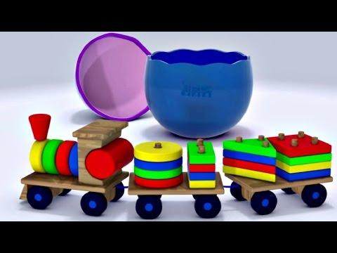 Развивающий 3D мультфильм для детей. Яйцо с сюрпризом: Поезд.