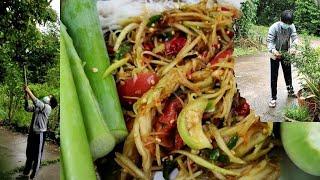 ตำบักหุ่ง กินกับทูน  เก็บของที่บ้านมาทำกิน  บรรยากาศวันฝนตก