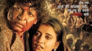 """kaalia""   bhojpuri movie show reel   hyder kazmi   akshara singh"