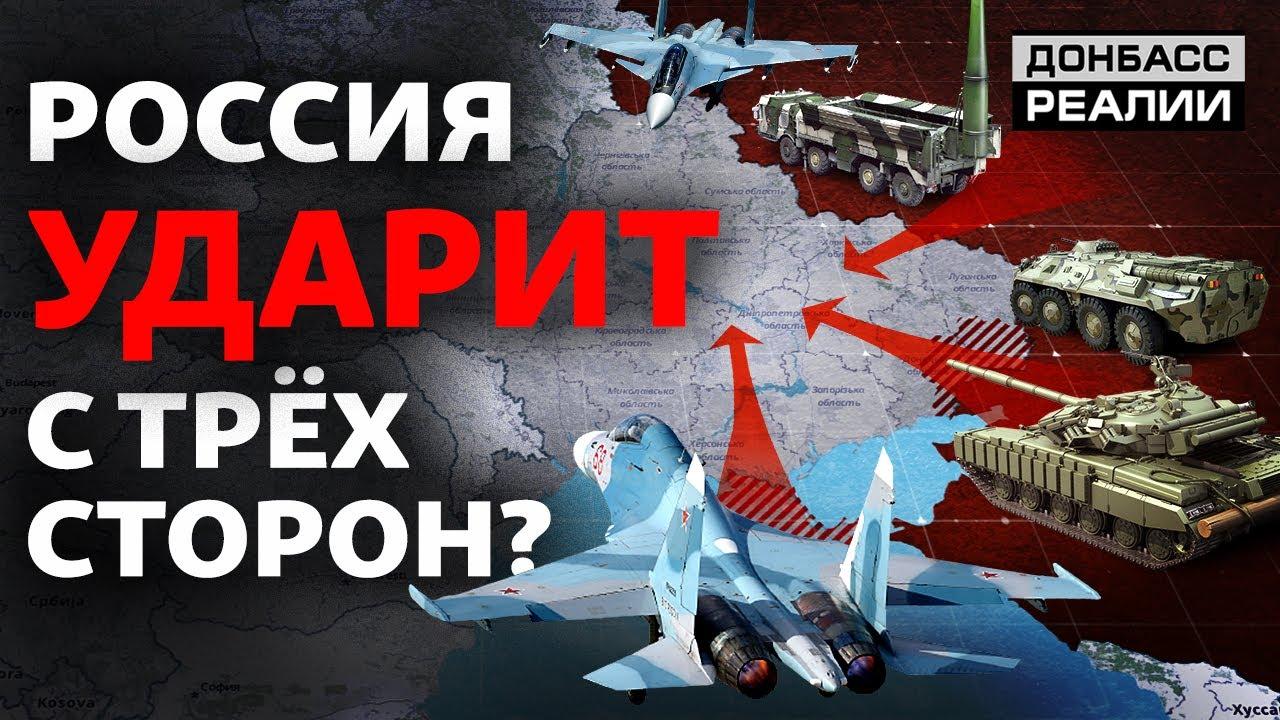 Чем закончится российское обострение на границе Украины  Донбасс Реалии