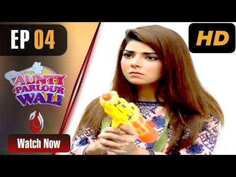 Aunty Parlour Wali - Episode 4 | Aaj Entertainment Dramas