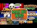 Mediamesh at WinStar World Casino, Thackerville, OK - YouTube