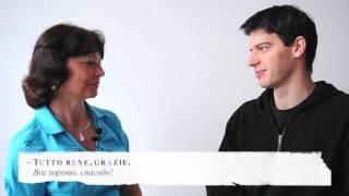 Appstudy.ru - Дистанционное обучение итальянскому языку - Урок 4