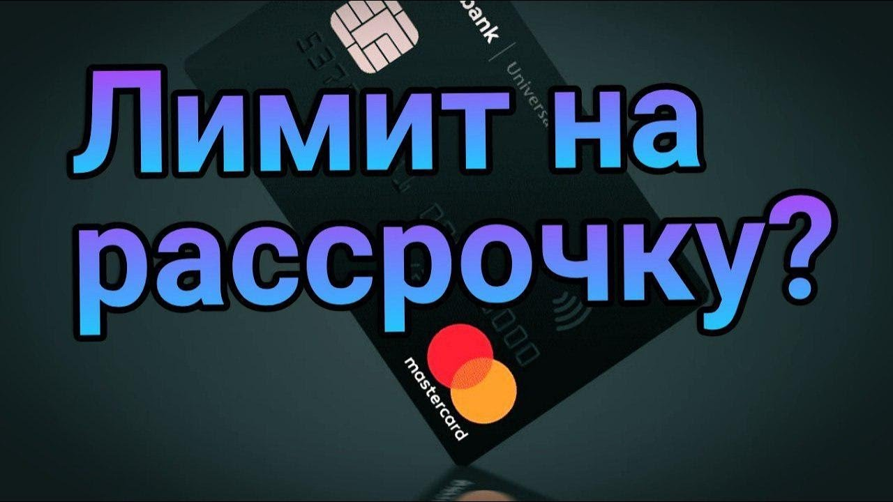 взять кредит в народном банке